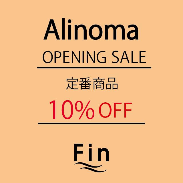 アリノマ オープニングSALE-再-640×640
