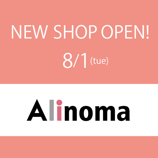 アリノマ NEWS-HP用(640×640)